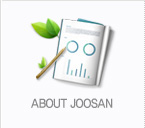 ABOUT JOOSAN